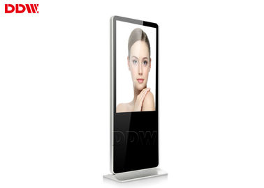 Màn hình cảm ứng màn hình cảm ứng màu 82 inch Real Color Kiosk 500 nits